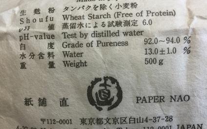 Leim für reversible und alterungsbeständige  Fixierung von Papiergut