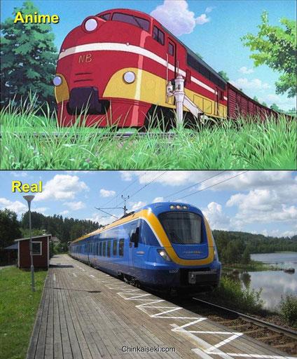 エリクスルンド駅 Erikslund Station