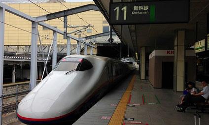 Zugfahren in Japan
