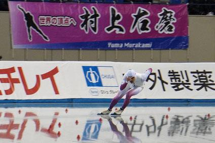 全日本スピードスケート選手権