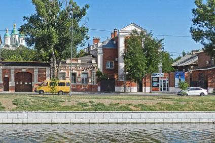 """Astra-Inn"" Hotel Astrachan"