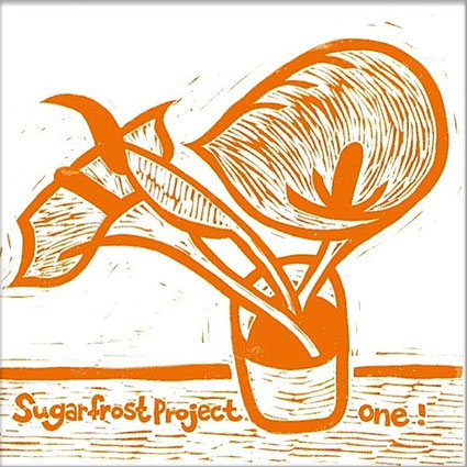 Venus Peter / Love Parade - Sugarfrost Project One 7""