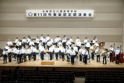第11回八尾高校吹奏楽部定期演奏会2