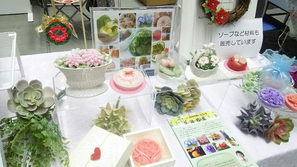 手づくりフェスティバルin北海道2018