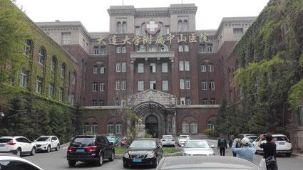 大連留学 大連大学付属中山病院
