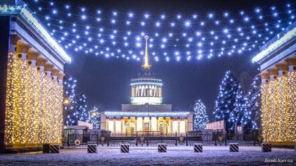 VDNG Kiev