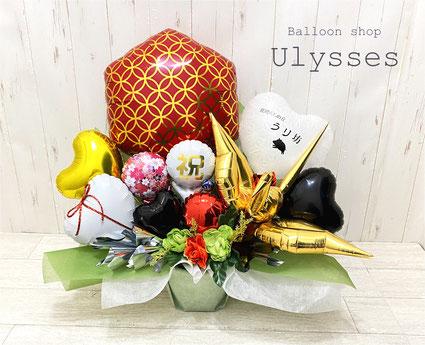 茨城県つくば市のバルーンショップユリシス バルーンアート ギフト 開店祝い 和風アレンジ 卓上置き型 鶴