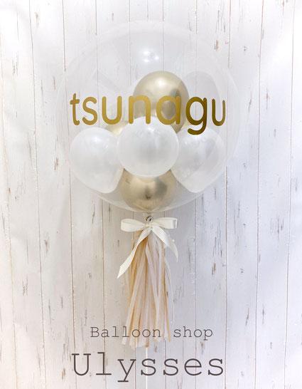 開店祝い オープン祝い 周年祝い 美容室 サロン ロゴ 名前入り つくば市のバルーンショップユリシス ギフト