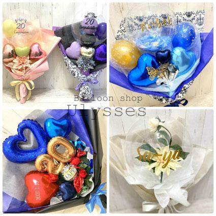 茨城県つくば市のバルーンショップユリシス 成人式 バルーンアート ギフト 誕生日 出産祝い 花束バルーン