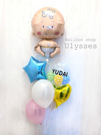 赤ちゃん お食い初め お祝 茨城県つくば市 バルーンアート 風船店 バルーンショップユリシス ベイビー