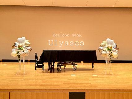 茨城県つくば市のバルーンショップユリシス バルーンアート ピアノ発表会 おしゃれで大人の雰囲気のスタンド