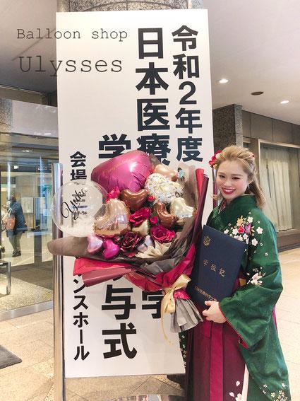 バルーンアート バルーンブーケ 卒業式 バルーンギフト 花束バルーン つくば市 土浦市 バルーンショップユリシス