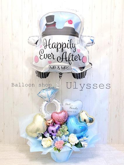 茨城県つくば市のバルーンショップユリシス バルーンアート バルーン電報 結婚祝い バルーンギフト プレゼント