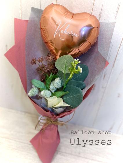 バルーンアート バルーンブーケ バルーンギフト 花束バルーン つくば市バルーンショップユリシス 卒業 誕生日 土浦市