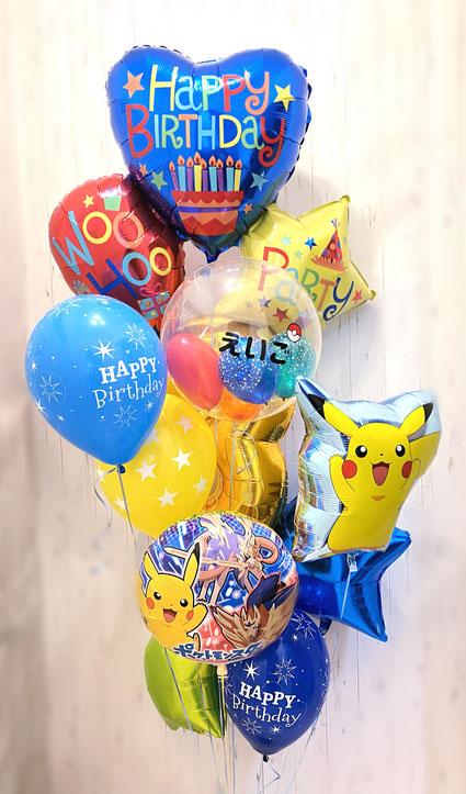 茨城県つくば市のバルーンショップユリシス バルーンアート バルーンギフト 誕生日 出産祝い 結婚祝い