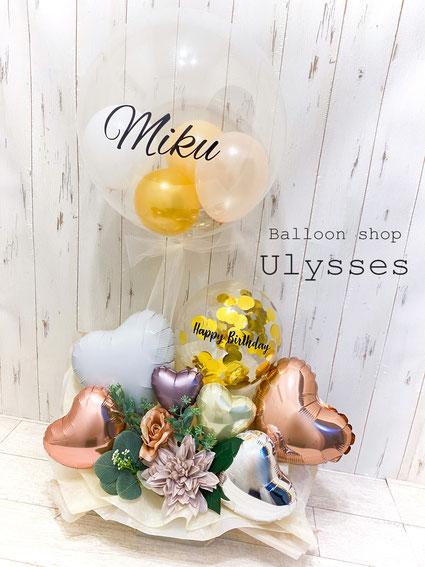 誕生日バルーンギフト バルーンアート 開店祝い 結婚祝い 茨城県つくば市バルーンショップユリシス