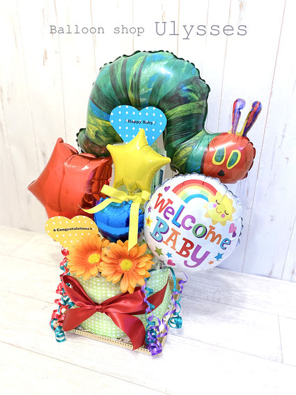 茨城県つくば市 バルーンショップユリシス 出産祝い おむつケーキ バルーンギフト バルーンアート