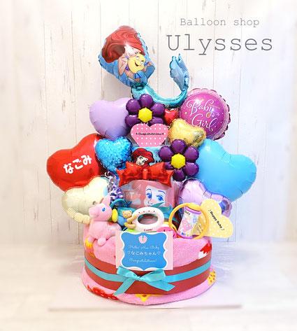 茨城県つくば市のバルーンショップユリシス 出産祝い オムツケーキ 赤ちゃんのお名前入り バルーンギフト