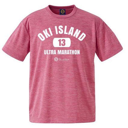 隠岐の島 京見屋分店HP ウルトラマラソン応援企画Tシャツ
