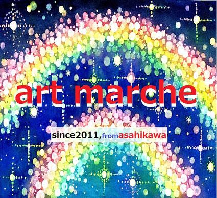 アートマルシェ ロゴ
