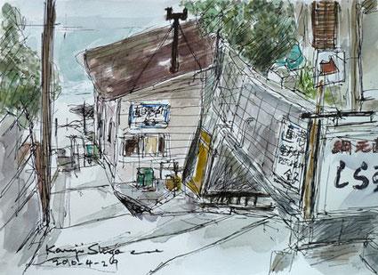 鎌倉市・小動岬(こゆるぎみさき)のしらす直売所の階段