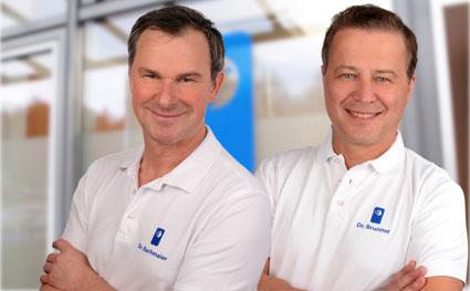 Dr. Josef Bachmaier und Dr. Christoph Brunner, Zahnärzte in Erding: Zahnerhaltung mit zahnfarbenen Füllungen aus Komposit und Keramik