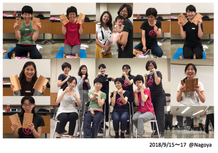 Wen-Do Japan CLDエキスパート認定名古屋2018
