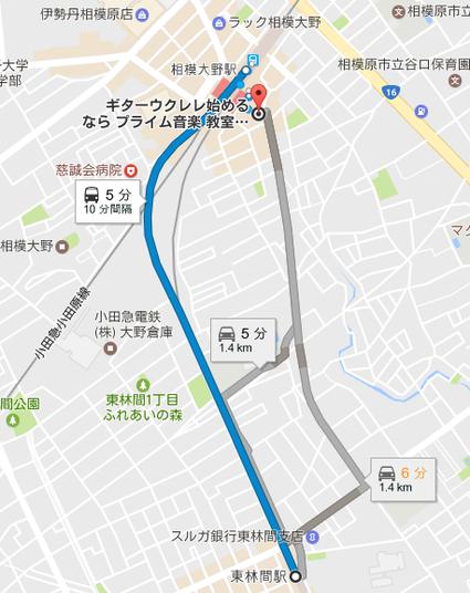 東林間駅〜ギター・ウクレレ始めるならプライム音楽教室
