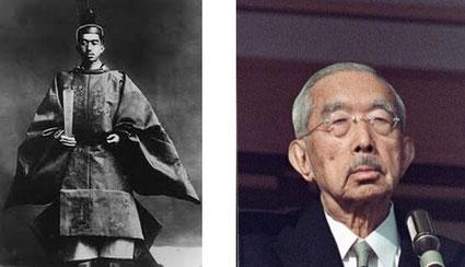 L'empereur Shōwa (Hirohito)