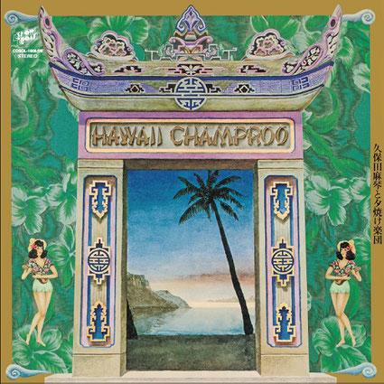 HAWAII CHAMPROO ハワイ・チャンプルー