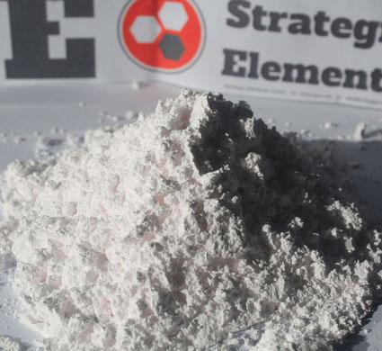 Europium(III)-Oxide Europiumoxid