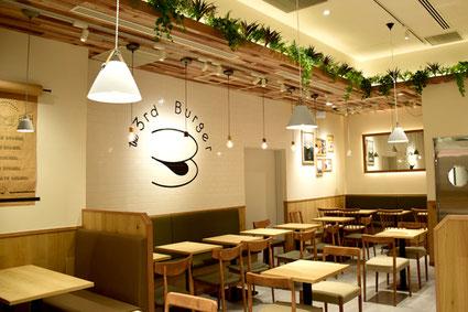 the 3rd Burger 広尾店