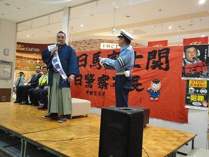 2012/7/1千種イオン・横綱日馬富士