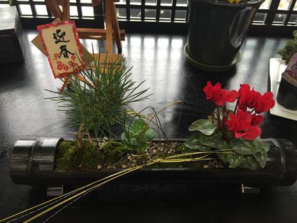 迎春用寄せ植え飾り講習会 - 鯖江花ひろ