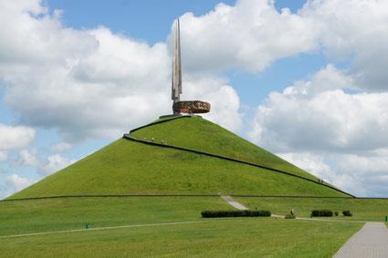 Курган Славы, возведен в 1969 г.