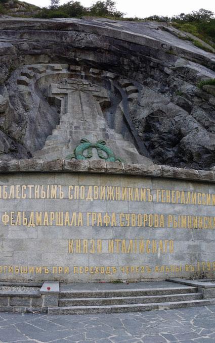 Via Ferrata Diavolo - Russendenkmal