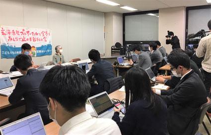 12/4 大飯勝訴を受けて 佐賀県庁にて緊急記者会見