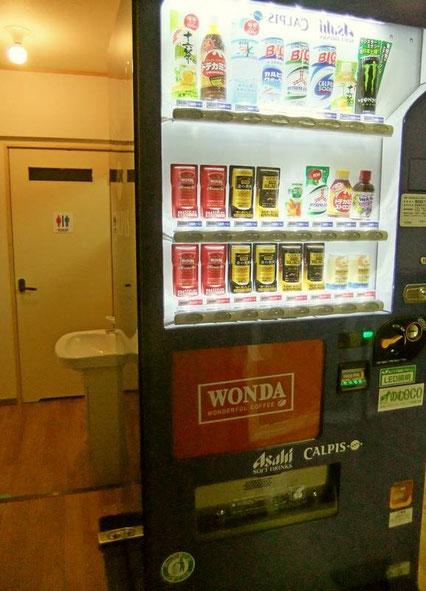 Le distributeur de boissons
