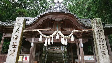 兵庫県たつの市 井関三神社
