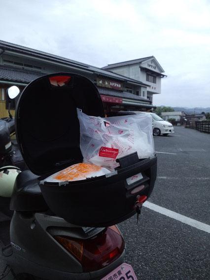 ↑途中 朝倉でお土産を買い物