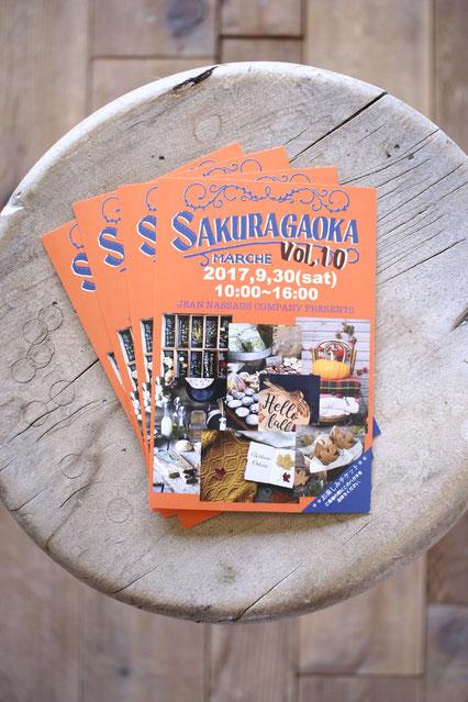 Sakuragaoka Marche