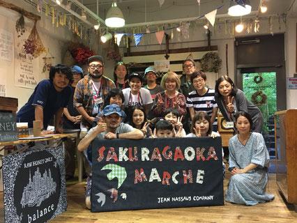 Sakuragaoka Marche  Vol.14
