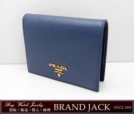 仙台|プラダ 二つ折りミニ財布 レザー 1MV204 コンパクトウォレットを高額買取