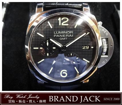 仙台でパネライ ルミノール 1950 GMT PAM00537 Q番を高額買取