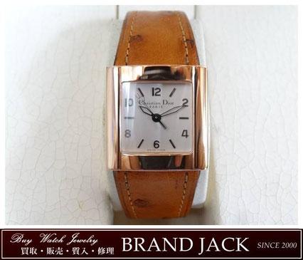仙台|クリスチャンディオール D80-140 時計を高額買取