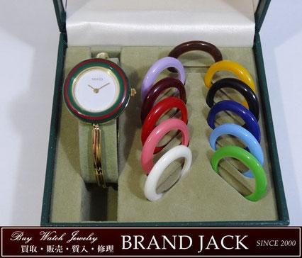 仙台|グッチ チェンジベゼル ウォッチ バングル 腕時計を高額買取