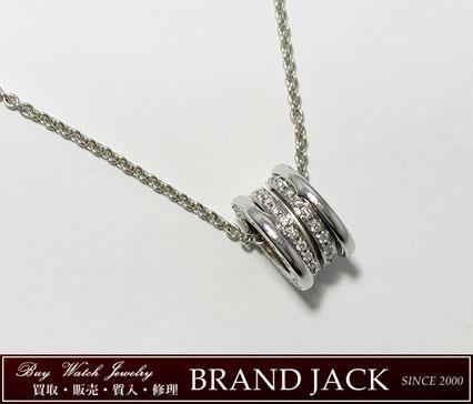 ブルガリ B-zero1 ダイヤモンド ネックレス K18WGを仙台で高額買取
