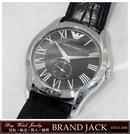 仙台|エンポリオアルマーニ 腕時計 AR1703 クオーツを高額買取