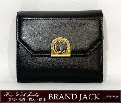 クリスチャンルブタン エリサ コンパクトウォレット 財布 1205214を仙台で高額買取