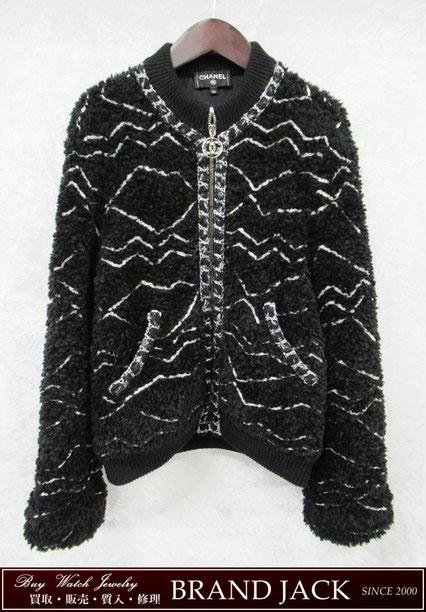 シャネル ボアジップ ブルゾン アウター カシミア P62202 洋服を仙台で高額買取